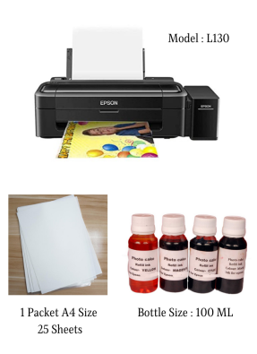 Edible Photo Cake Printer Combo With Edible Ink Set And Icing A4 sheets pack of 1