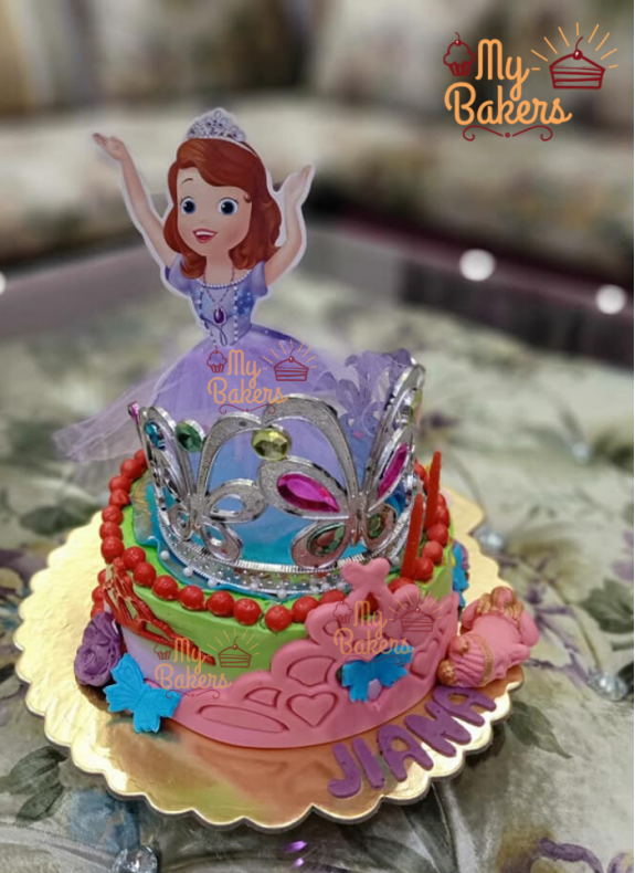 Beautiful Doll Birthday Cake