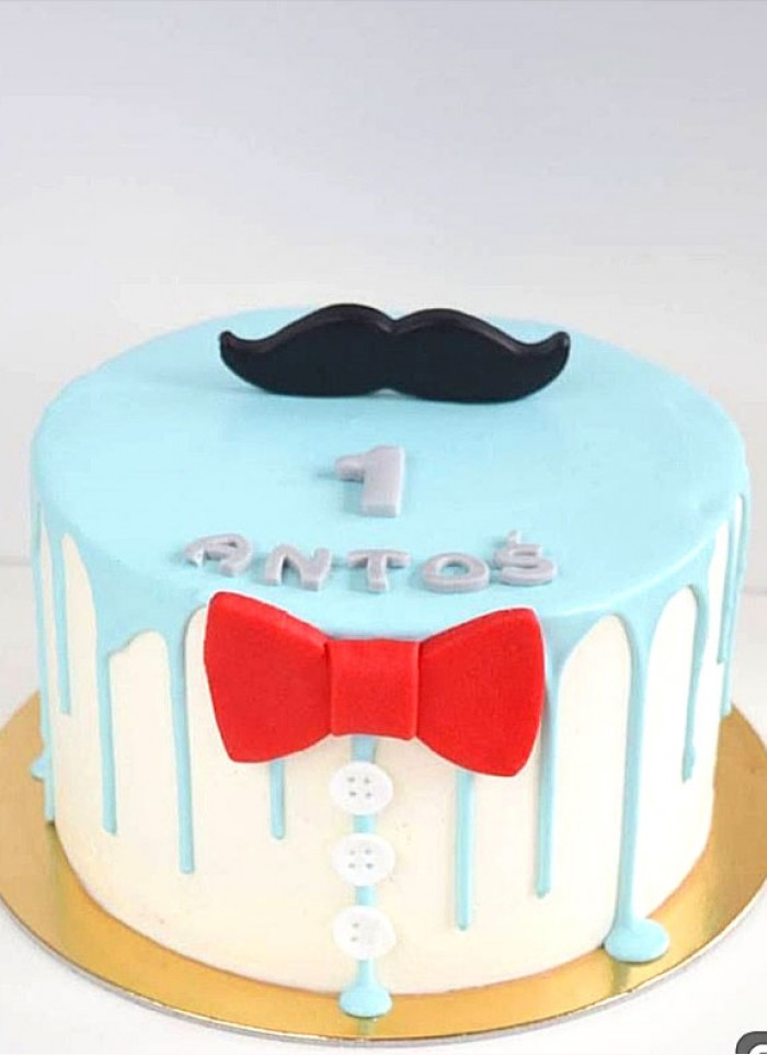 Surprising Cake For 1 Year Pune Birthday Cards Printable Opercafe Filternl